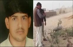 पत्रकार की निर्मम हत्या, जांच के लिए SIT का गठन