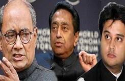 MP : मैं मुख्यमंत्री पद का उम्मीदवार नहीं हूं : दिग्विजय सिंह