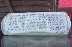 GST विरोध, महिलाएं PM Modi को भेजेंगी सेनेटरी नैपकिन