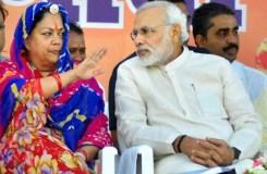 बीजेपी विधायक की अमित शाह को चिट्ठी, वसुंधरा राजे को हटाने की मांग