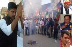 राजस्थान : कांग्रेस ने मनाई दिवाली, भाजपा की झोली खाली
