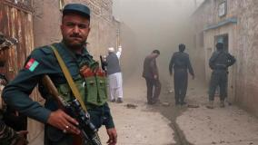 अफगानिस्तान : मस्जिद के बाहर बम धमाका,कई घायल