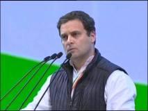 पैसों की ताकत से राज्य सरकारें गिराती है भाजपा – राहुल गांधी