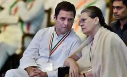 अमेठी के साथ-साथ केरल के वायनाड से भी लोकसभा चुनाव लड़ेंगे राहुल गांधी