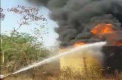 भोपाल: यूनियन कार्बाइड फैक्ट्री में लगी आग