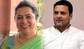 बीजेपी सांसद मीनाक्षी लेखी ने राहुल गांधी पर तंज कसा,कहा – 'नानी याद आ गई'