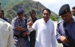 मध्यप्रदेश में स्थानीय लोगों को 70 फीसदी रोजगार देना जरूरी – कमलनाथ सरकार