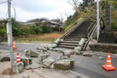 5.6 तीव्रता वाले भूकंप से दहला जापान