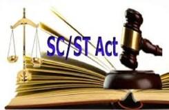 SC/ST एक्ट सरकार को झटका, सुप्रीम कोर्ट फैसले पर कायम