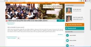 तेज़ न्यूज़ के खुलासे के बाद UP सरकार की इस वेबसाइट ने सुधारी गलती