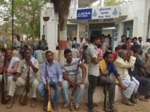 भारत बंद :शस्त्र लाइसेंस निरस्त, जमा करवाने थानों में लगी भीड़