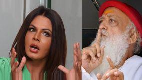 राखी सावंत ने उठाए सवाल, आसाराम को फांसी की सजा क्यों नहीं !
