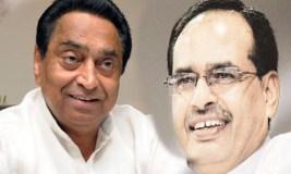 भाजपा ने मध्य प्रदेश को महमूद गजनवी से भी बुरी तरह से लूटा – मंत्री डॉ. गोंविद