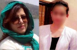 लव जिहाद के आरोप में महिला कांग्रेस नेता गिरफ्तार