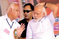 बीजेपी के CM उम्मीदवार येदियुरप्पा ने तय की शपथ ग्रहण की तारीख
