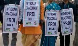 सरकार ने विवादित FRDI बिल लिया वापस,विपक्ष को था एतराज