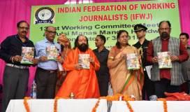 IFWJ की 131 वीं वर्किंग कमेटी की बैठक हरिद्वार में सम्पन्न