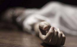 प्रेमिका और पति ने मिलकर पत्नी को उतारा मौत के घाट, जाने पूरा मामला