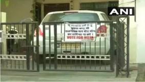 MP : पोस्टर लगे – मैं सामान्य वर्ग से हूं। वोट मांग कर शर्मिन्दा न करें