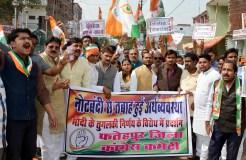 कांग्रेस ने नोटबंदी के विरोध मे जुलूस निकाल किया प्रदर्शन