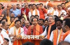 भाजपा जनता को बताएं कि राम मंदिर चुनावी जुमला था – उद्धव