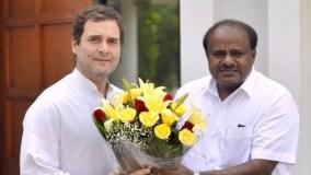 उपचुनाव मिली जीत पर कुमारस्वामी बोले, 2019 में कांग्रेस के साथ मिलकर लड़ेंगे चुनाव