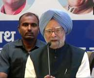 शिवराज गवाह हैं, हमने कभी पक्षपात नहीं किया : मनमोहन सिंह