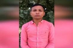 बुलंदशहर हिंसा के मुख्य आरोपी योगेश राज का वीडियो वायरल, खुद को बताया बेकसूर