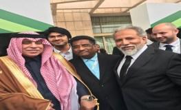 सऊदी अरब से व्यापार मे भारत के रिश्ते होंगे मजबूत