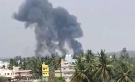बड़ा हादसा : बेंगलुरू में एयरफोर्स के दो विमान हवा में टकराए