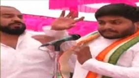 चुनावी रैली के दौरान हार्दिक पटेल को पड़ा थप्पड़