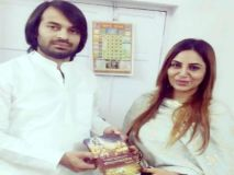 अर्शी खान से मिले तेज प्रताप यादव, तस्वीरें वायरल