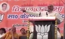 भाजपा नेता ने प्रियंका गांधी कपड़ों को लेकर दिया भड़काऊ बयान