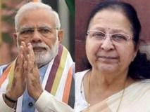 इंदौर: सुमित्रा महाजन का टिकट को लेकर बड़ा बयान