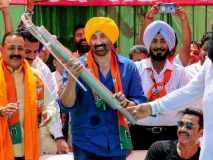 बढ़ी BJP की मुश्किल 'सनी देओल' के नाम को लेकर चुनाव आयोग से मिले भाजपा के नेता