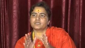 गोडसे को देशभक्त बताने पर प्रज्ञा ठाकुर ने मांगी माफी