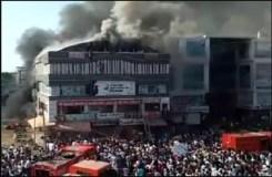 सूरत : इमारत में भीषण आग लगने से 17 बच्चों की मौत