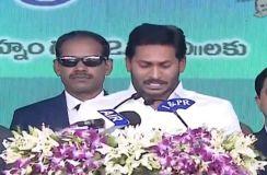 जगनमोहन रेड्डी ने आंध्र प्रदेश के मुख्यमंत्री के रूप में ली शपथ, राहुल ने दी बधाई