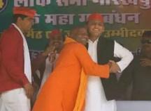 अखिलेश ने CM योगी पर कसा तंज, '…हम भैंस चरा लेते पर आप घंटा बजा रहे होते'
