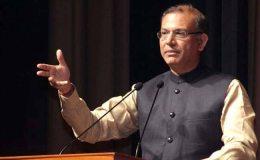अब मोदी सरकार में  केंद्रीय मंत्री जयंत सिन्हा ने ग्लोबल आतंकी को कह दिया मसूद अजहर 'जी'