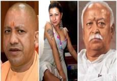 गायिका हार्ड कौर के खिलाफ एफआईआर दर्ज, योगी, मोहन भागवत के खिलाफ की थी टिप्पणी