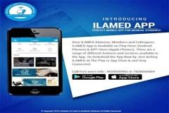 ILAMED ने रियल टाइम एस्थेटिक मेडिसिन मोबाइल ऐप लॉन्च किया