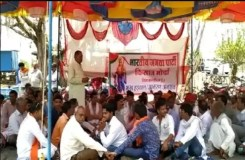 MP : कांग्रेस विधायक ने दिया भाजपा को 'समर्थन'