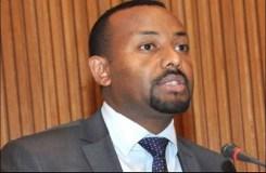 इथोपिया : सेना प्रमुख को मारी गोली मारकर हत्या, इंटरनेट सेवा बंद