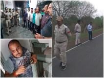 उज्जैन: बदमाश रौनक गुर्जर का एनकाउंटर, पूरे गैंग को पकड़ा