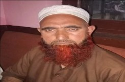 श्रीनगर : जैश-ए-मोहम्मद का आतंकी गिरफ्तार, 2 लाख का था इनाम