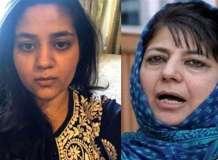 महबूबा की बेटी ने लिखी शाह को चिट्ठी- देश मना रहा स्वतंत्रता दिवस, कश्मीरी जानवरों की तरह कैद