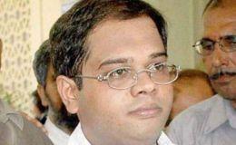 पूर्व मुख्यमंत्री अजीत जोगी के बेटे अमित जोगी को धोखाधड़ी के मामले में पुलिस ने किया गिरफ्तार