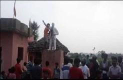 बिहार : डॉ. अंबेडकर की प्रतिमा पर कालिख पोती
