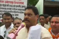 BJP विधायक का विवादित बयान, कहा- मुस्लिम बहुल इलाके हैं 'टोटल पाकिस्तान'